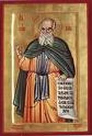 Invatatura Sfantului Atanasie cel Mare despre mantuire