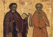 Adevarul si cea dintai lucrare a Sfintilor Parinti
