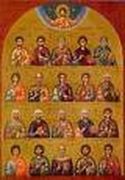 Canoanele Sionodului II Ecumenic