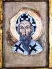Canoanele Sinodului III Ecumenic