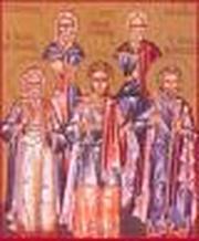 Canoanele Sinodului IV Ecumenic
