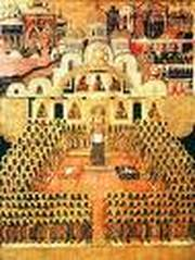 Canoanele Sinodului VII Ecumenic