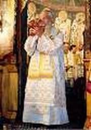 Administrarea Sf. Taine a Euharistiei