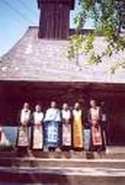 Administrarea Sf. Taine a Maslului