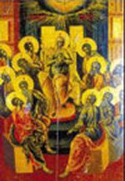 Bisericile locale si Biserica Universala