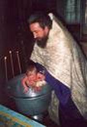 Botezul si unitatea crestina in lumina sfintelor canoane
