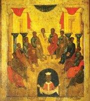 Pogorarea Duhului Sfant (Despre Rusalii)