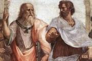 Ontologia simbolica a cosmologiei lui Platon si Aristotel