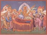 Adormirea Maicii Domnului