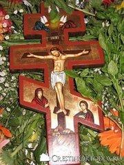 Sfanta Cruce si cinstirea sfintei cruci