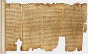 Manuscrisele de la Marea Moarta
