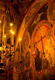 Valoarea suprema si ultimul criteriu in Ortodoxie