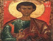 Sfantul Apostol Toma