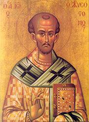 Sfantul Ioan Gura de Aur, dascalul pocaintei
