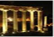 Sinodul VI ecumenic de la Constantinopol din 680 - 681