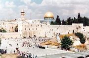 Lumea iudaica la aparitia crestinismului