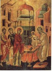 Intampinarea Domnului nostru Iisus Hristos