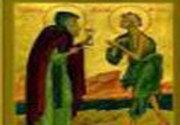 Dispozitii si norme canonice referitoare la rugaciune
