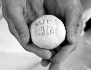 Anafura in raport cu Sfanta Euharistie