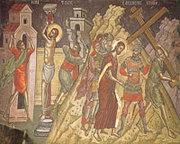 Saptamana Sfintelor Patimi