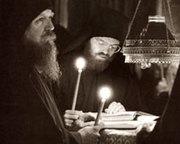 Persoana in cantarea ortodoxa