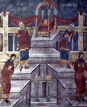 Vamesul si fariseul in Triod