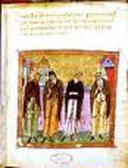 Literatura Teologiei morale de la 325 d.Hr. pana la 787 d.Hr.