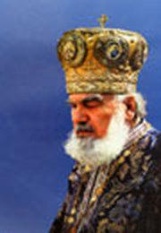 Arhiepiscopia Vadului, Feleacului si Clujului