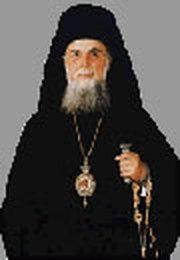 Episcopia Ramnicului
