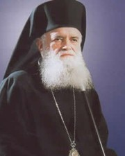 PS Damaschin, episcopul Sloboziei si Calarasilor