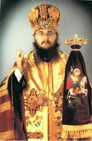 PS Ambrozie Sinaitul, episcop al Giurgiului