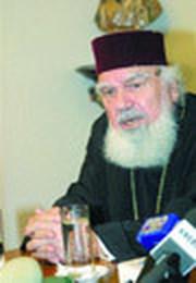 IPS Bartolomeu - Valeriu Anania