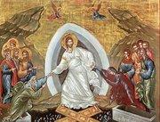 Coborarea la iad a lui Iisus Hristos