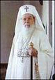 Mesajul de condoleante al Patriarhiei Alexandriei si a toata Africa