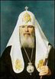 Mesajul de condoleante al Patriarhiei Moscovei si a toata Rusia