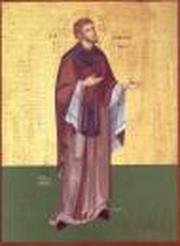 Teodor(a)
