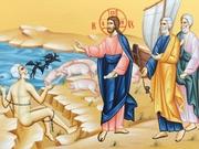 Predica la Duminica a XXIII-a dupa Rusalii