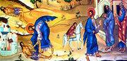 Pilda samarineanului milostiv
