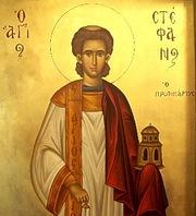 Predica la Sfantul Apostol si Arhidiacon Stefan