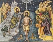 Predica la Botezul Domnului