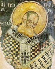 Predica PF Parinte Patriarh Teoctist la Sarbatoarea Sfantului Grigorie Teologul