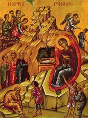 Cuvant la ziua Nasterii Domnului