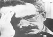 Problema esentei in ontologia lui Heidegger