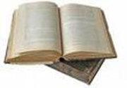 Cateva   probleme  de  Istoria Religiilor