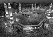 Studiu de caz: islamul