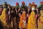 Trupul in hinduism