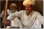 Comunitatea umana in hinduism