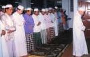 Trupul in islam