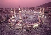 Obiceiuri cu prilejul nasterii, casatoriei si mortii in Islam