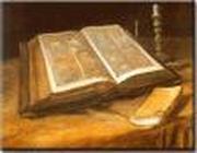 Scrierile sacre in Iudaism